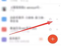 如何编辑文件名 wps office手机版如何更改文件名