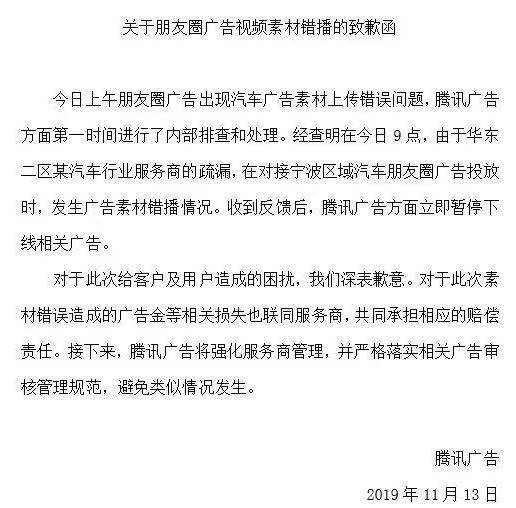 奥迪广告翻车 微信朋友圈奥迪翻车事件相关介绍