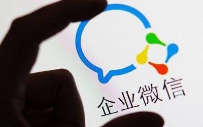 企业微信客户朋友圈怎么看 企业微信客户朋友圈查看方法