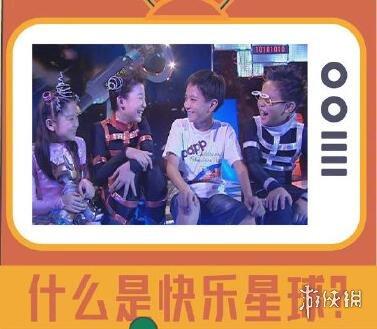 2021六一儿童节图片有哪些 六一快乐图片大全 六一儿童节图片祝福语