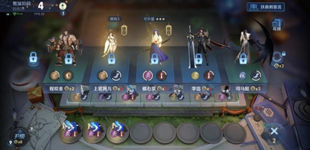 王者模拟战各种牌都有多少?卡池机制与所有牌数量详解