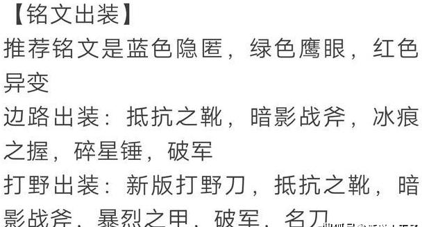王者荣耀夏洛特连招怎么玩更强?梦泪夏洛特玩法教学