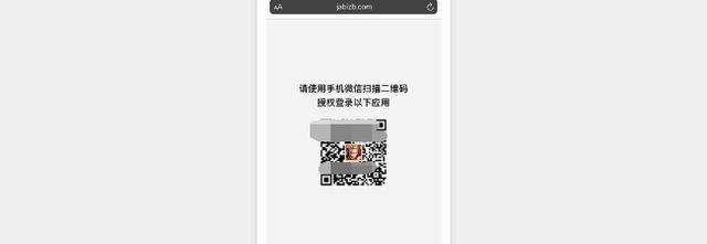 王者荣耀扫描登入教程:2021最新扫描登入方法[多图]图片3