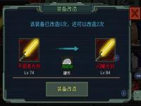 《像素危城》武器选择攻略