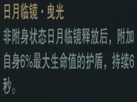 一梦江湖太阴经脉攻略  一梦江湖经脉怎么玩