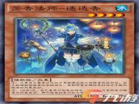 游戏王决斗链接零氪攻略 零氪上分卡组推荐