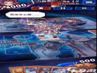 游戏王决斗链接世界树怎么获得 世界树卡牌获得途径分享