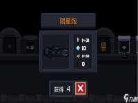 元气骑士3.0新上线技能哪个值得解锁 新技能解锁指南
