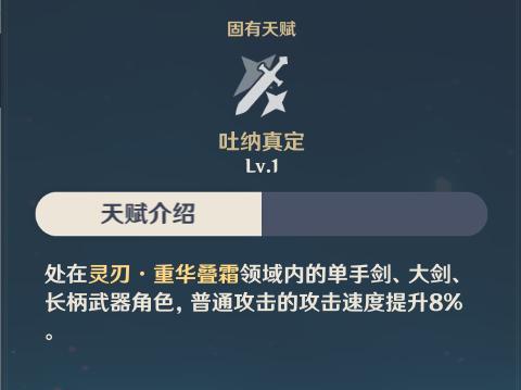 原神重云怎么玩 原神重云技能装备阵容推荐介绍