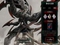 影之刃3强攻之试炼怎么过 强攻之试炼湮灭难度通关攻略