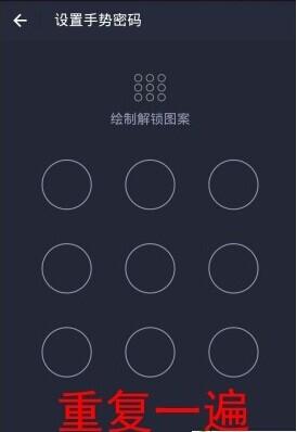 支付宝手势密码在哪开启?手势密码开启方法介绍