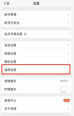 支付宝NFC功能怎么开启 支付宝NFC功能开启设置方法一览