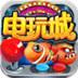 龙珠探宝 PC版