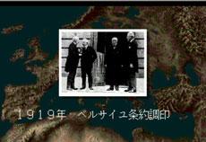 大战略-闪电奇袭中文版下载