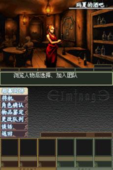 Elminage:暗之巫女与众神的戒指 REMIX下载