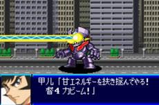 超级机器人大战J中文版下载