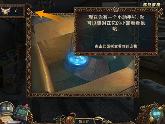 阿扎达:元素简体中文典藏版下载