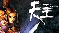 天王简体中文版