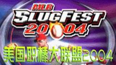 美国职棒大联盟2004