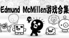 Edmund McMillen游戏�