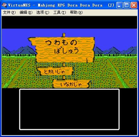 麻雀RPG下载