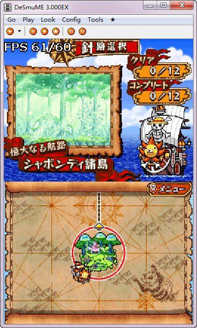 海贼王:巨人战争下载