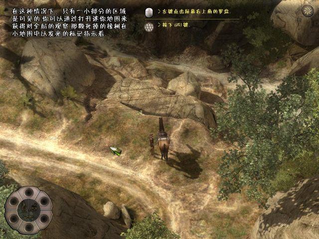 赏金奇兵2:赫多兰朵简体中文版下载