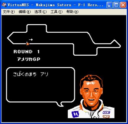 中岛悟F1英雄下载
