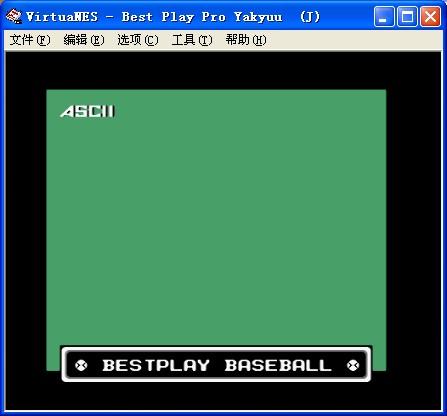 亚斯基职业野球下载