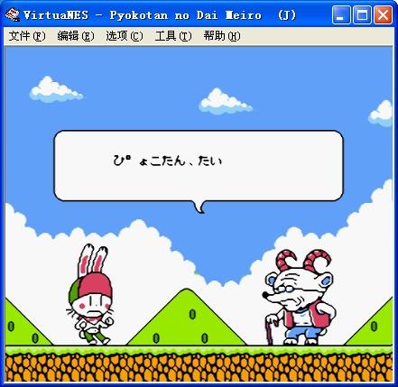 小兔大迷路下载