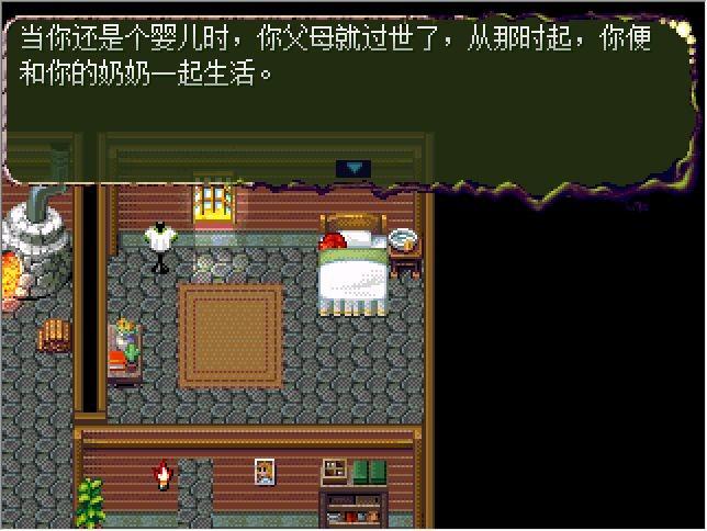 阿月历险记前传:阿里曼的预言简体中文版下载