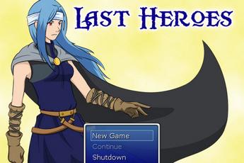 最后的英雄