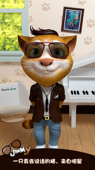 聪明的吉米猫软件截图0