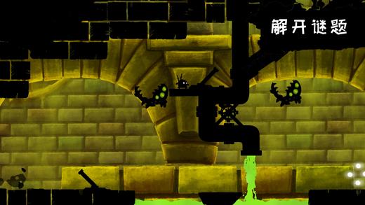 Shadow Bug(暗影之虫)软件截图1