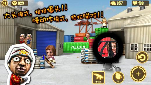 反恐突击队 Gun Strike软件截图2
