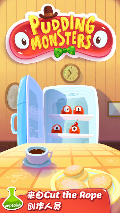 Pudding Monsters (布丁怪兽)软件截图0