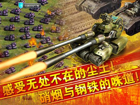 二战火线:战警 HDiPhone版免费下载_二战火线:战警 HDapp的ios最新版7.1.0下载截图1