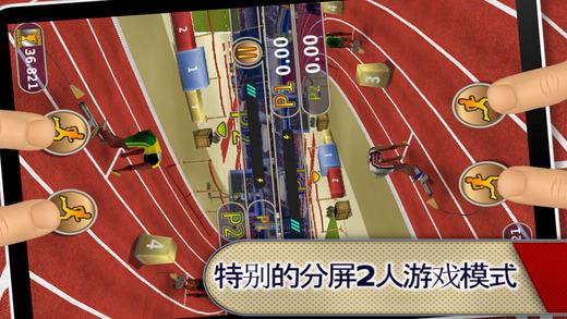 竞技体育软件截图2