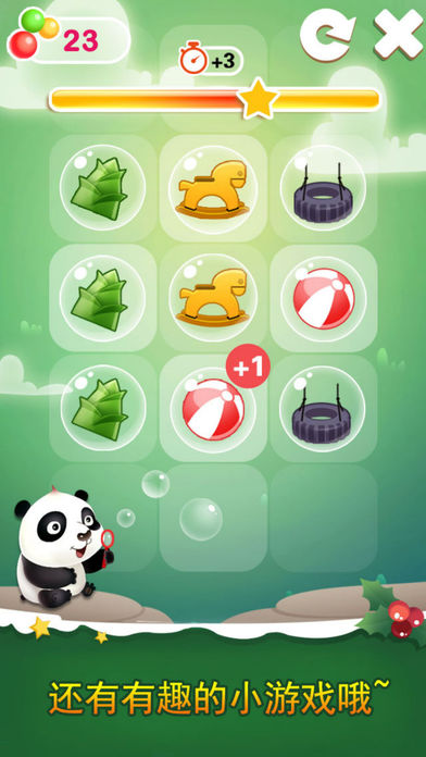 会说话的熊猫保罗 iPhone版软件截图1