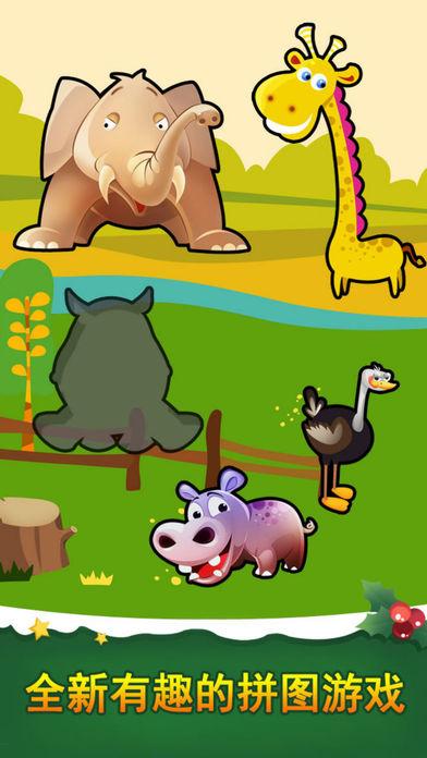 会说话的熊猫保罗 iPhone版软件截图2