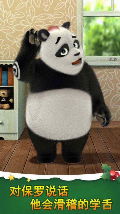 会说话的熊猫保罗 iPhone版软件截图0
