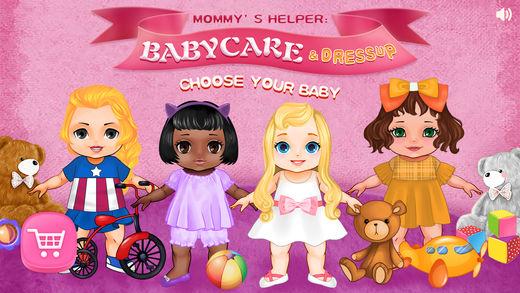 我的新生宝宝2-母婴护理照顾新生儿单机游戏软件截图1