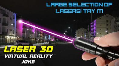 Laser 3D Virtual Reality Joke软件截图0