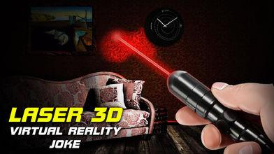 Laser 3D Virtual Reality Joke软件截图2