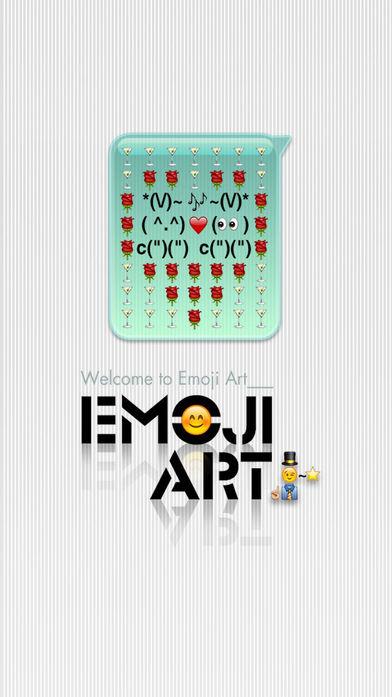 emoji 2 emoticon art软件截图0