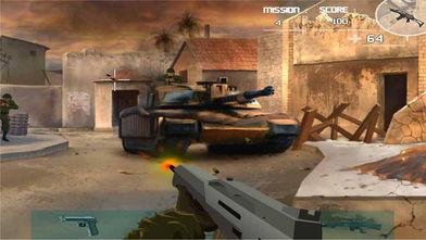 Anti Terror Sniper软件截图1