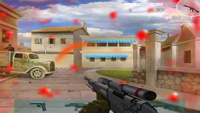 Anti Terror Sniper软件截图2