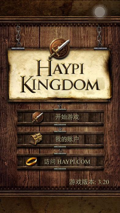 Haypi kingdom软件截图0