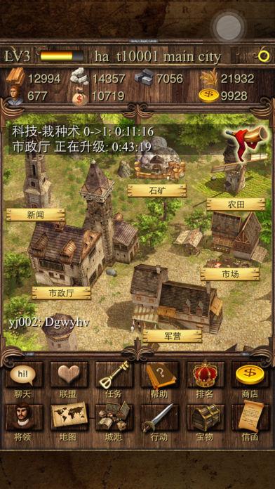Haypi kingdom软件截图1