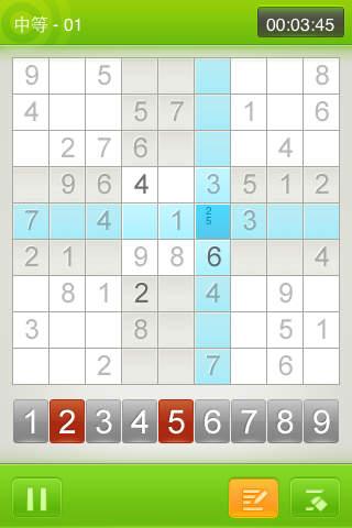 数字迷宫软件截图2